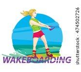 wakeboarding. vector... | Shutterstock .eps vector #474502726