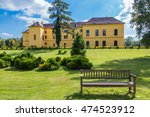 eckartsau  austria   august 24  ... | Shutterstock . vector #474523912
