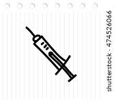 injection syringe doodle
