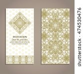 vintage invitation card with... | Shutterstock .eps vector #474530476