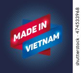made in vietnam arrow tag sign. | Shutterstock .eps vector #474533968