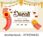 creative sale banner or sale... | Shutterstock .eps vector #474554632