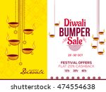 creative sale banner or sale... | Shutterstock .eps vector #474554638