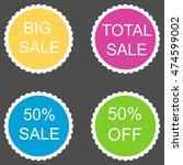 sale stickers set 50 percent. | Shutterstock . vector #474599002