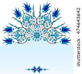 blue antique ottoman turkish...   Shutterstock .eps vector #474643642