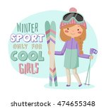 girl with skis. girl in jacket... | Shutterstock .eps vector #474655348