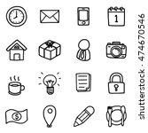 business objects or icons set ... | Shutterstock .eps vector #474670546