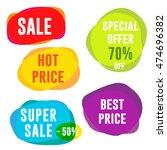 ecommerce bright vector banner. ... | Shutterstock .eps vector #474696382