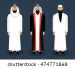 vector illustration of arabic... | Shutterstock .eps vector #474771868
