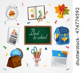 education and school icon set   ... | Shutterstock .eps vector #474774592