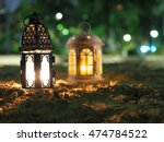vintage lantern on the sand... | Shutterstock . vector #474784522