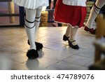 Small photo of traditional Greek dancing