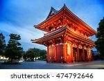 the kaminarimon gate of the...   Shutterstock . vector #474792646