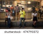 tokyo  japan   26 june 2016  ... | Shutterstock . vector #474793372