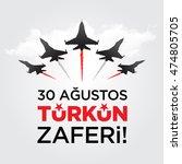 republic of turkey national...   Shutterstock .eps vector #474805705