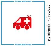 ambulance icon vector... | Shutterstock .eps vector #474817216