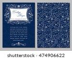 rich vector flyer  brochure ... | Shutterstock .eps vector #474906622