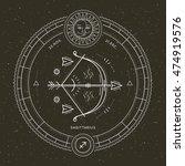 vintage thin line sagittarius... | Shutterstock . vector #474919576