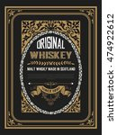 vintage design for labels.... | Shutterstock .eps vector #474922612