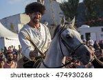 istanbul  turkey   august 28 ... | Shutterstock . vector #474930268