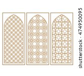 traditional arabic window and... | Shutterstock .eps vector #474950095