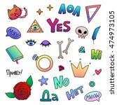 set of different stickers with... | Shutterstock .eps vector #474973105