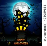 halloween night background | Shutterstock . vector #475059856