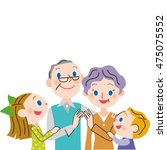 grandchild and old couple | Shutterstock .eps vector #475075552