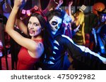 Stock photo couple dancing at the party 475092982