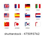 national flag book icon | Shutterstock .eps vector #475093762
