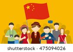 chinese tourists and tour guide ...   Shutterstock .eps vector #475094026