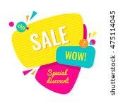 advertising banner. sale wow.... | Shutterstock .eps vector #475114045