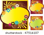 abstract colorful background | Shutterstock .eps vector #47516107