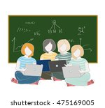 girl student sitting with a... | Shutterstock .eps vector #475169005