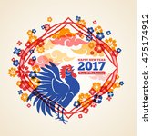 chinese 2017 new year creative... | Shutterstock .eps vector #475174912