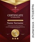 certificate template | Shutterstock .eps vector #475183996