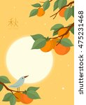 full moon and persimmon tree... | Shutterstock .eps vector #475231468