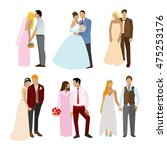 just married couples in... | Shutterstock . vector #475253176