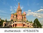 cathedral of the holy virgin  ... | Shutterstock . vector #475263376