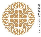 Vintage Baroque Mandala...