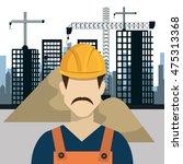 city under construction... | Shutterstock .eps vector #475313368