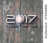 2017 origami happy new year... | Shutterstock .eps vector #475346806