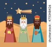 the three kings of orient... | Shutterstock .eps vector #475348426