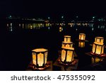 lantern floating ceremony  ... | Shutterstock . vector #475355092