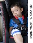 asian baby boy sleeping in the... | Shutterstock . vector #475355782