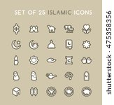 set of solid islamic icons.... | Shutterstock .eps vector #475358356