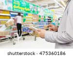 hand of businessman  manger use ... | Shutterstock . vector #475360186