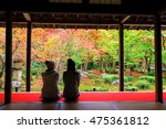 Two Japanese Girls Enjoy Autum...