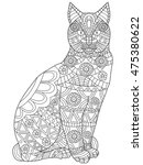 cat coloring pet adult vector... | Shutterstock .eps vector #475380622