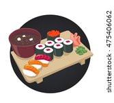 vector image of sushi set | Shutterstock .eps vector #475406062